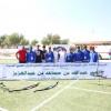 المهرجان الخليجي الـ13 للرياضة للجميع يختتم بإشادة جماعية