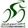منتخب الدراجات يستهل مشاركته في طواف الخليج الثامن غداً الجمعة