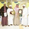 رابطة المريخ السوداني بالشرقية تزور نادي الخليج