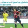 إدواردو يشير إلى إمكانية عودته الى الدوري الفرنسي