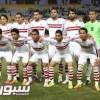 الزمالك يعلن انسحابه من الدوري المصري