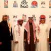 مؤتمر صحفي يدشن إنطلاقة اول منتخب سعودي للسيارات والدراجات النارية