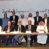 إتحاد السباحة يدعو العرب للإستفادة من برامج المشروع الوطني للتطوير