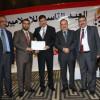 توقيع اتفاقية تعاون وتفاهم بين جمعية الصحافة الرياضية التونسية وشقيقتها البحرينية