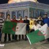 مباراة ودية بين المنتخبين الأولمبيين الجزائري والفلسطيني