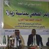 الاتحادين السعودي و السوداني يوقعان مذكرة تفاهم