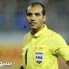البحريني نواف شكرالله يحكم مباراة الأهلي والهلال في البطولة العربية