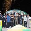 الحرس الملكي بطلا لبطولة أرامكو السعودية