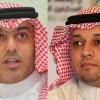 سلمان المالك وعادل عزت يترشحان لمنصب رئيس الاتحاد السعودي لكرة القدم