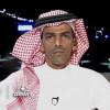 بندر الأحمدي يتحدث عن أزمة الأهلي