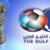 إجتماع هام لتحديد مستضيف بطولة كأس الخليج الـ 23
