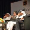 جمعية الرياضيين تنظم منتدى الإمارات للثقافة الرياضية السبت