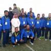اختتام الأولمبياد الرياضي لحرس الحدود