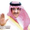 رعاية كريمة من سمو ولي العهد الامير محمد بن نايف لنهائي الكأس بين الهلال والاهلي