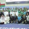 أخضر الكاراتيه يغادر الى شرم الشيخ للمشاركة في البطولة الدولية المفتوحة