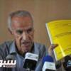 """سعيد عليق يعلن : """"سأترشح في حالة مغادرة قرباج رئاسة الرابطة"""""""