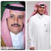 سمو محافظة المجمعة يجري اتصالاً برئيس نادي الفيصلي