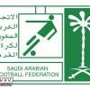 اللجنة الفنية بالاتحاد السعودي لكرة القدم تلتقي مدربي أندية دوري المحترفين