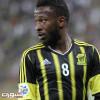 الانضباط الاسيوية توقف لاعب الاتحاد فهد المولد مباراتين