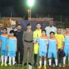 شرطة جدة تدشن بطولة «الأمن مسؤولية الجميع» لكرة القدم