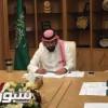 تكثيف العمل لانتخابات الاتحادات الرياضية السعودية