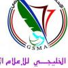 اليوم .. تدشين الكونجرس الخليجي للإعلام الرياضي بمسقط