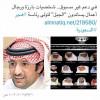"""شخصيات كبيرة ورجال اعمال يدعمون """"الغنام"""" لتولى رئاسة نادي هجر"""