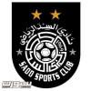 الاتحاد يشكر نادي السد القطري في بيان رسمي