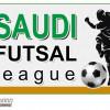 تحليل الجولة الثامنة من دوري الصالات السعودي