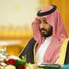 رؤية المملكة العربية السعودية 2030