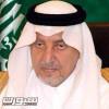 أمير منطقة مكة يهنئ الأهلي بتحقيق لقب دوري جميل