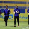 النصر يبدأ الاستعداد للاتحاد ويهنئ الأهلي ببطولة الدوري
