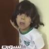 """فيديو.. طفل يتعرض للضرب بسبب """"الأهلي"""""""