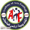 اّرتس فوتبول تستضيف بطولة اكاديميات الرياض