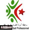 رؤساء النوادي الجزائرية المحترفة يصابون بالجنون ولاعبون بأسعار خيالية