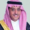 جامعة الملك سعود تنظم ندوة عن دور فسيولوجيا الجهد البدني في الأداء الرياضي