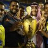 """بالهدف القاتل """" الجاسم """" يُتوج أولمبي الجيل ببطولة المملكة على حساب الوحدة"""