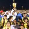 شباب أُحد يحققون بطولة المملكة ويصعدون للدوري الممتاز لأول مرة في تاريخ النادي