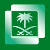 التلفزيون السعودي يطلق خطوات التحويل للبث عالي الدقة HD على نايل سات