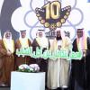 القادسية يوقع عقد شراكه اجتماعية مع جمعية هدايه