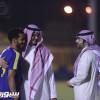 بالصور : دعم شرفي و إداري لتحضيرات النصر لنهائي كأس الملك