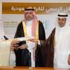 الخطوط السعودية ترعى المنتخب وكأس الملك وكأس ولي العهد والسوبر السعودي