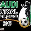 لجنة ألعاب كرة القدم تصدر جدول نهائي دوري الصالات