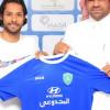 الفتح يجدد عقد لاعبه أحمد المبارك