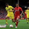 ليفربول يرفض رحيل لاعبه الى باريس