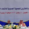 الامير تركي بن خالد : البطولات العربية ستعود بقوة وجوائزها اعلى من الآسيوية والافريقية