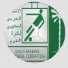 الاتحاد السعودي يقفل باب التقدم للرئاسة وخمسة مرشحين يتقدمون