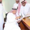 بالصور : إدارة أحمد مسعود تستلم نادي الإتحاد رسمياً