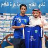 الفتح يوقع مع اللاعب محمد السعيد لخمس مواسم