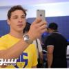 الكشف عن سر رفض نادي قبرصي رحيل لاعبه للنصر